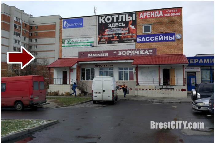 Почтовое отделение 22 на Ковалевке переезжает