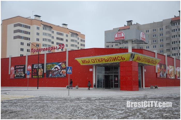 Продовольственный магазин на улице Махновича в Бресте
