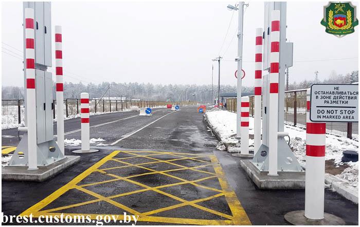 Система радиационного контроля на белорусско-украинской границе