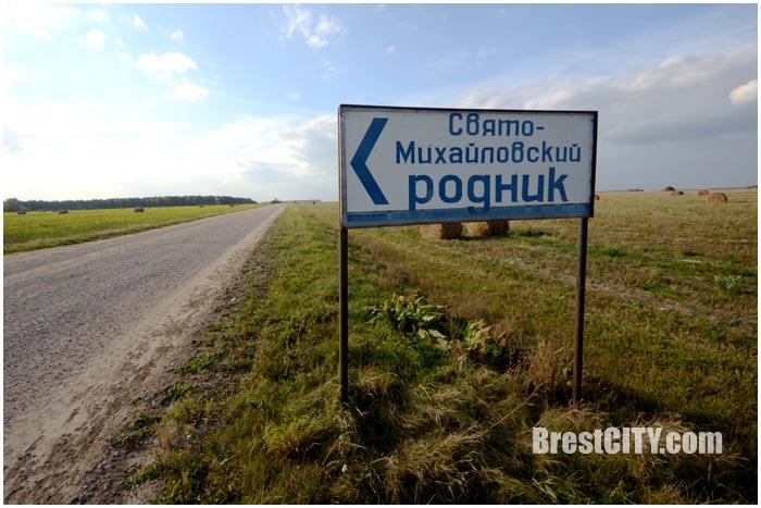 Свято-Михайловский родник в Каменецком районе. Фото BrestCITY.com