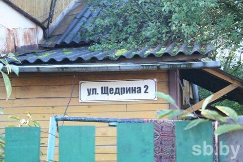 Улица Салтыкова-Щедрина в Бресте
