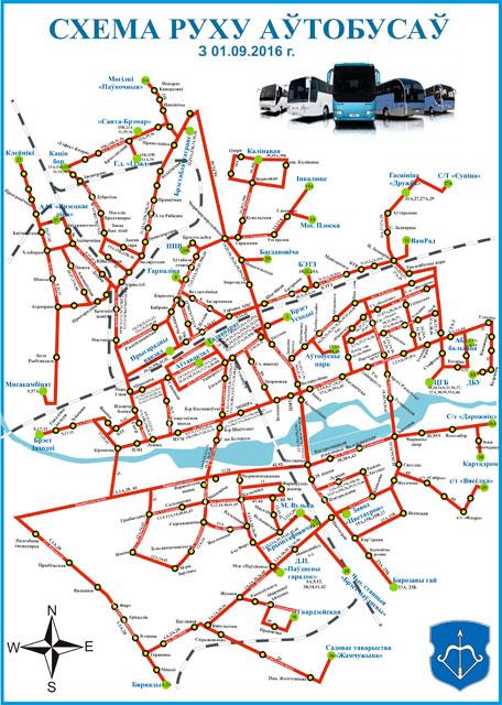 Схема движения автобусов в Бресте с 1 сентября 2016
