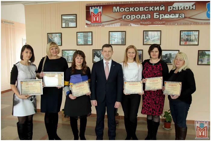 Встреча с председателями советом молодежи в Московской администрации Бреста