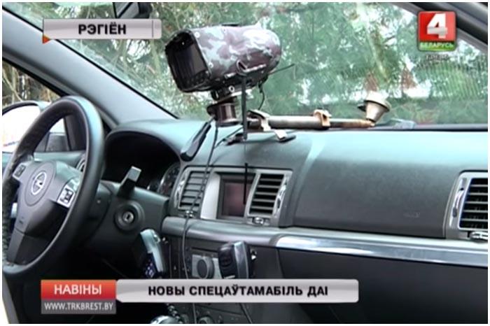 Спецавтомобиль ГАИ