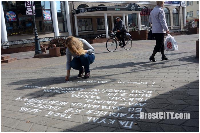 Акция Пешеходные стихи. Фото BrestCITY.com