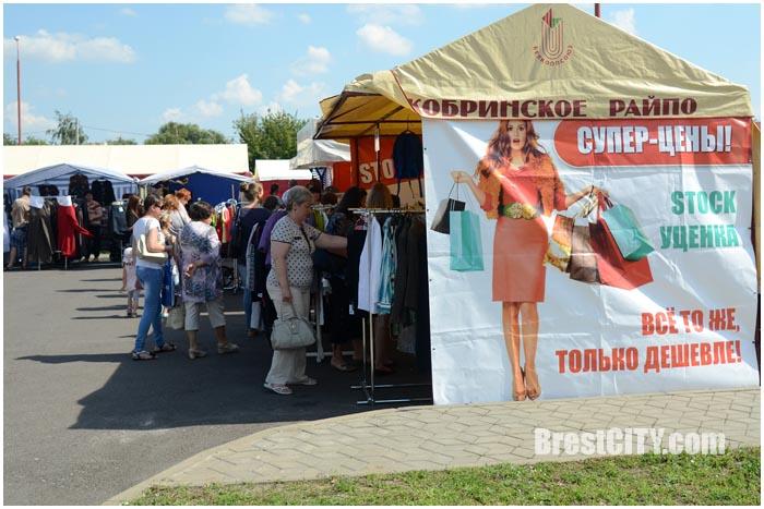 Стоковая ярмарка-распродажа в Бресте 20 августа. Фото BrestCITY.com