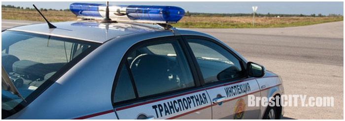 Транспортная инспекция