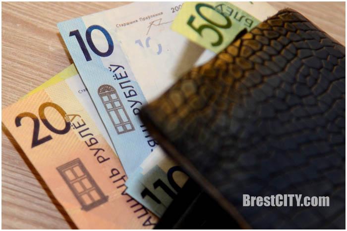 Зарплата. Деньги. Фото BrestCITY.com