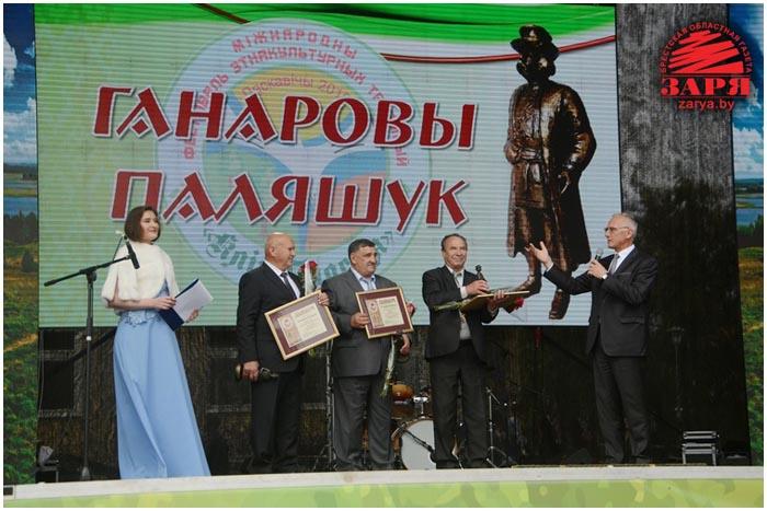 Зов Полесь в агрогородке Лясковичи