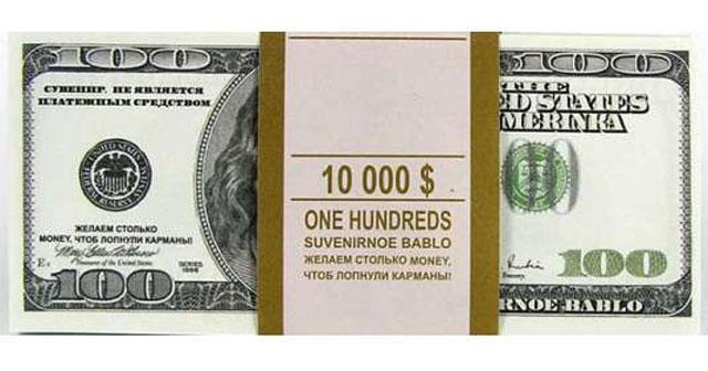 Мужчина закупился в магазине на 100 сувенирных долларов