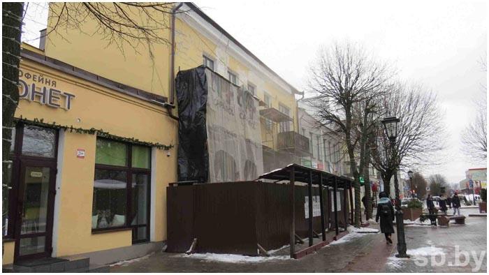 Некачественный ремонт дома на ул.Советской