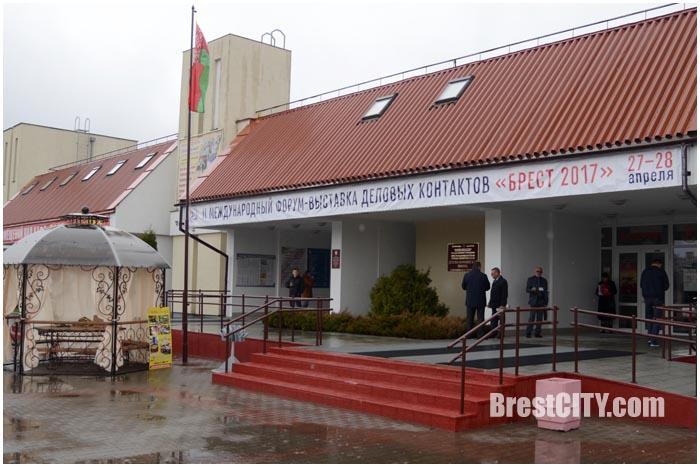 Форум деловых контактов в Бресте 27-28 апреля 2017. Фото BrestCITY.com