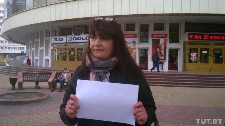 Акция в Бресте. Белый лист