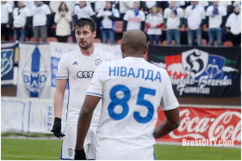 Динамо Брест Городея. Игра 18 ноября 2017