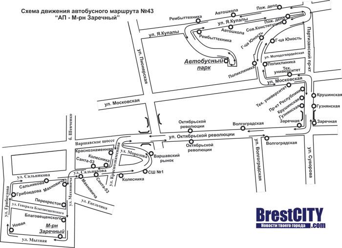 Новый маршрут автобуса №43 в Бресте