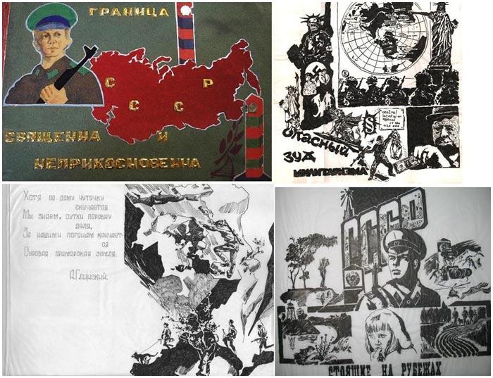Дембельский альбом пограничника. Каким был Брест времен СССР