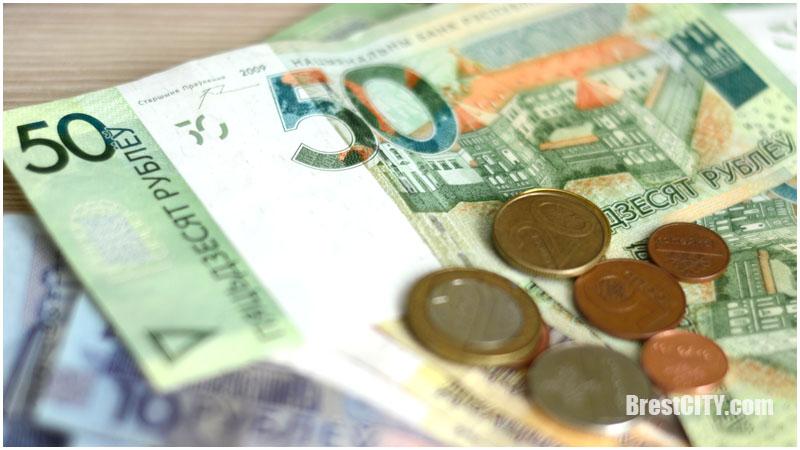 Деньги. Беларусь