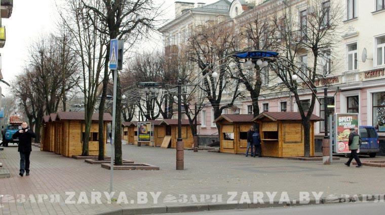 Ярмарка на Пушкинской