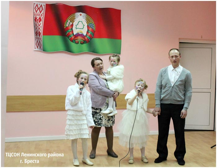 Лучшая многодетная семья Ленинского района Бреста