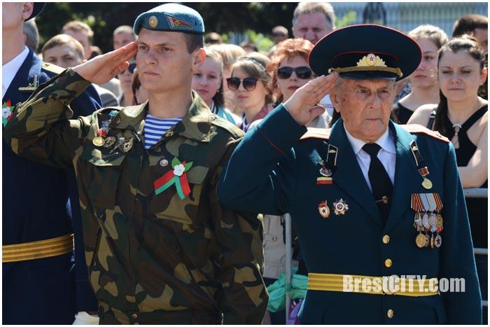 День флага и герба в Бресте 14 мая 2017