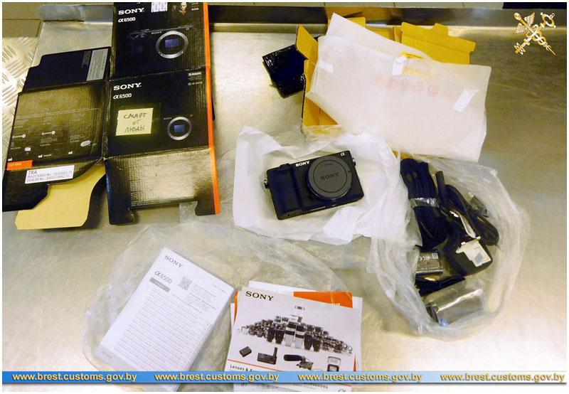 Спрятал фотоаппарат на границе