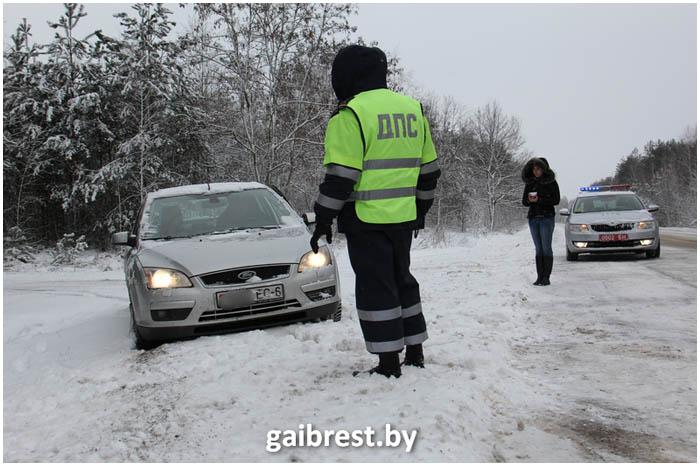 ГАИ помогает водителям зимой