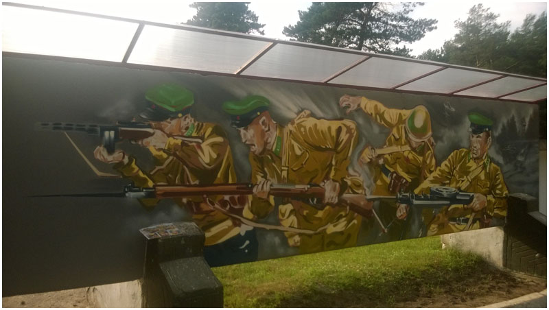 Новое граффити на заставе в Огородниках