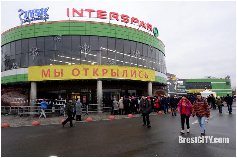 Открытие Интерспар в Бресте