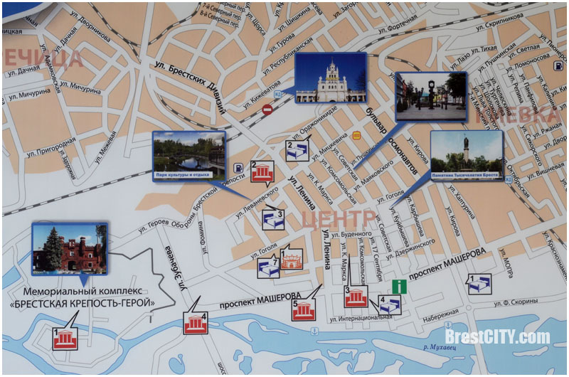 Туристическая карта Бреста