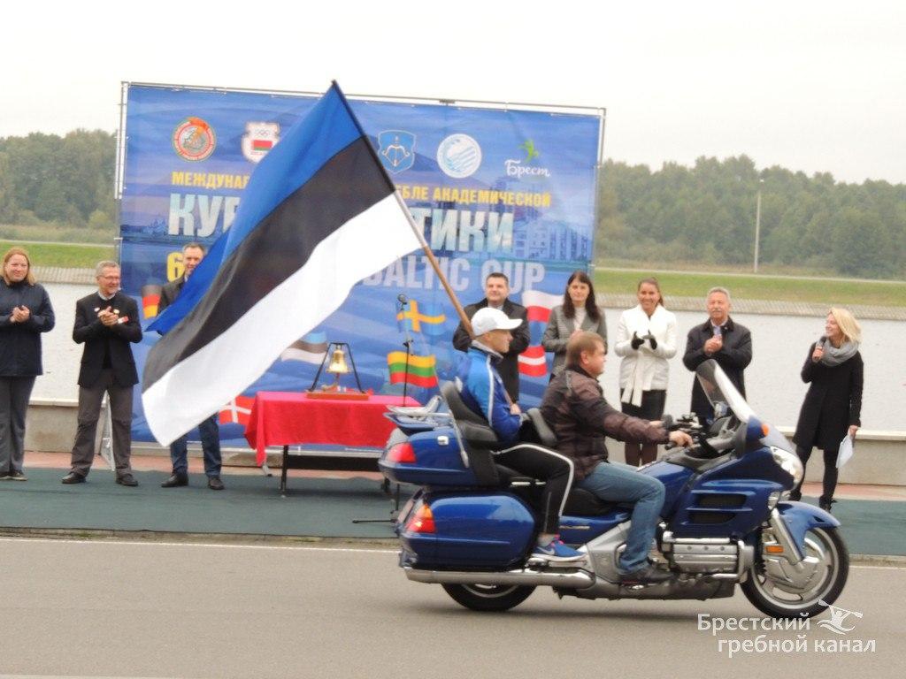Кубок Балтики в Бресте