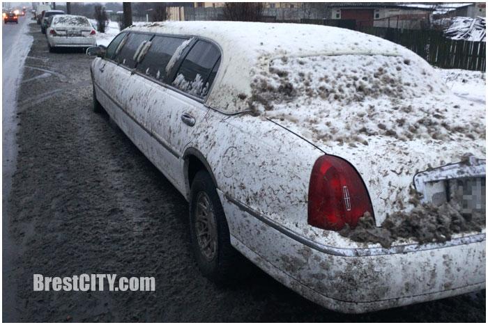 Грязный лимузин