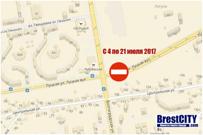 Запрещено движение по Луцкой в Бресте