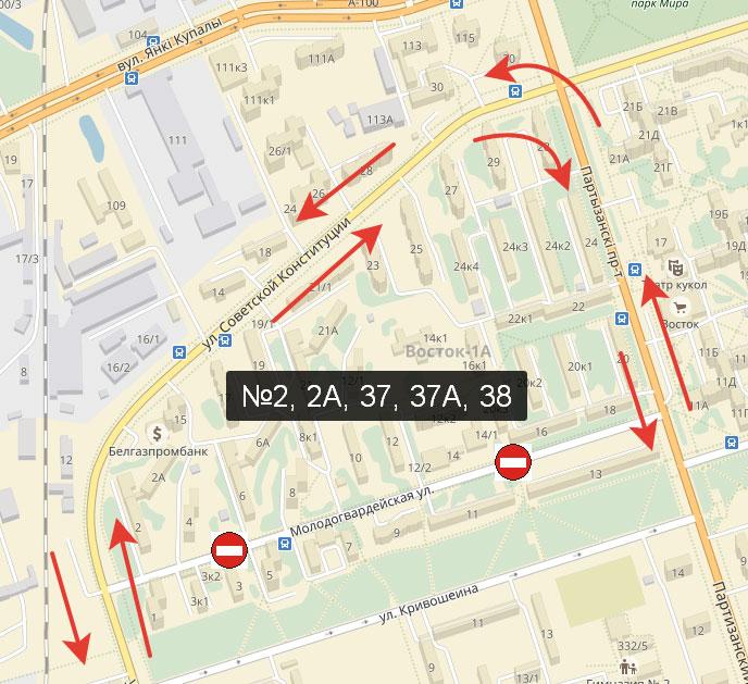 Автобусные маршруты меняют направления