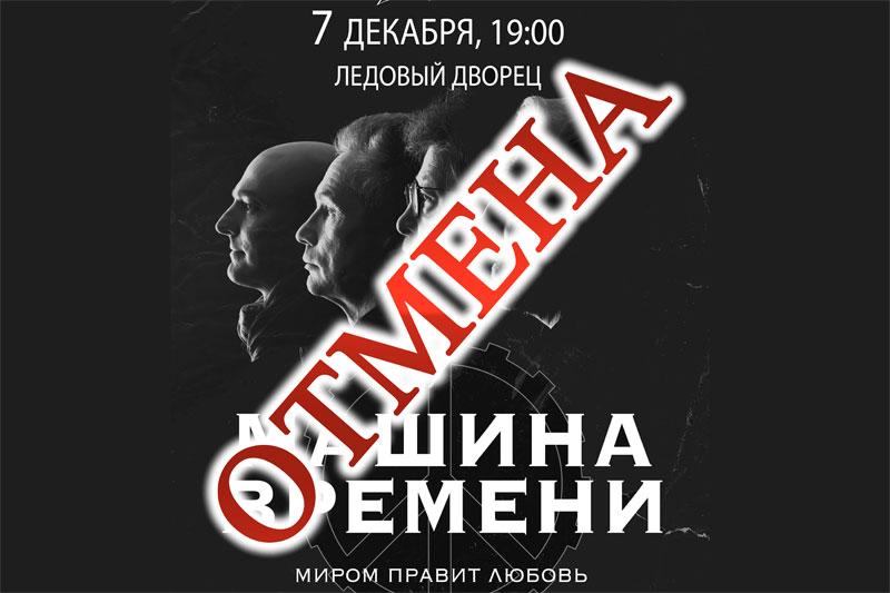 Андрей Макаревич. Концерт в Бресте