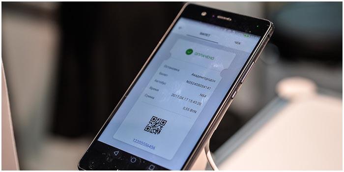 Оплатить проезд с помощью мобильного телефона