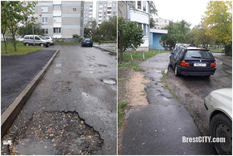 Ремонт дорог на Орловской в Бресте