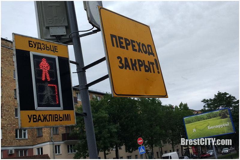 Закрыт пешеходный переход возле Кобринского моста в Бресте