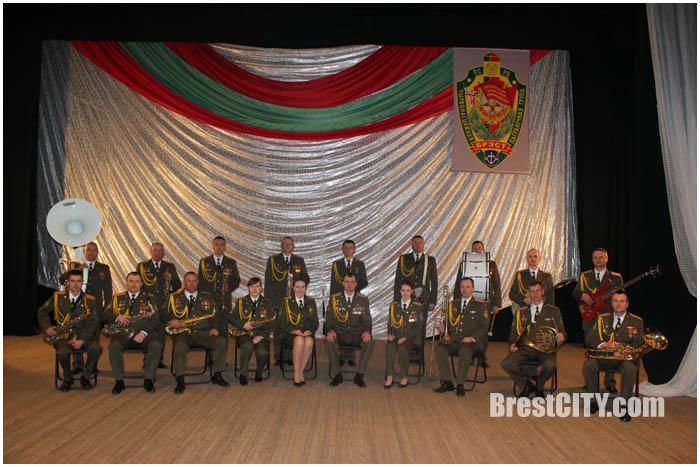 Оркестр пограничников