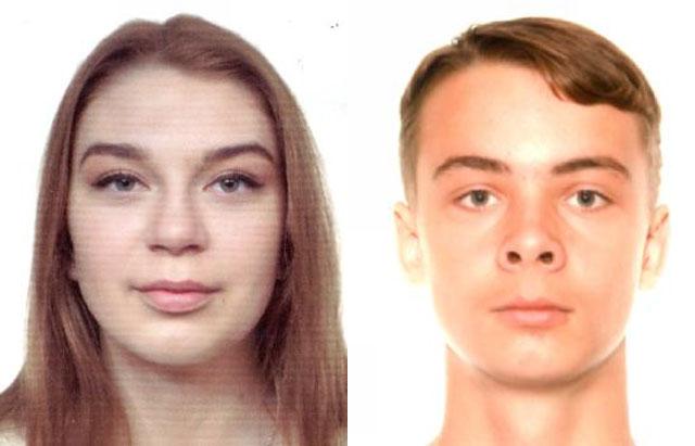 Пропали девушка и парень, жители Белоозерска
