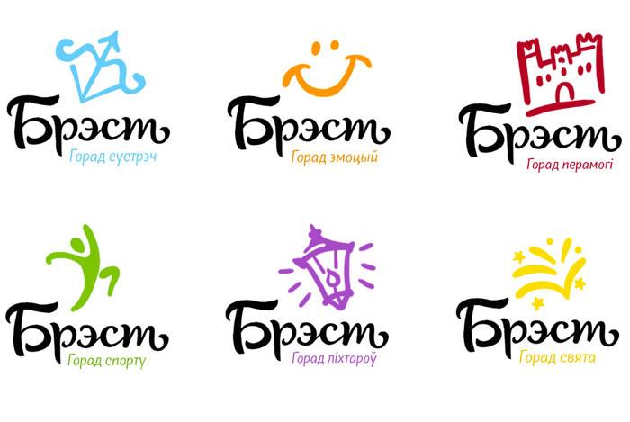 Детский рисунок - логотип к 1000-летию Бреста