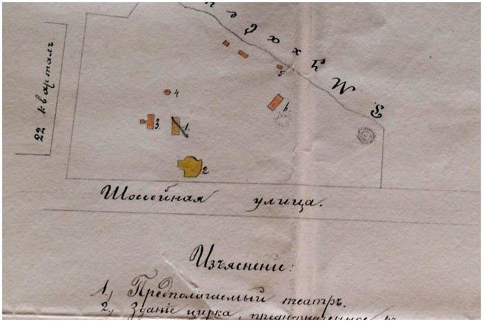 Городской сад в Бресте. Планы 19 века