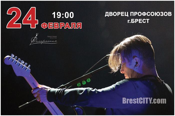 Концерт группы Агата Кристи - Вадим Самойлов в ДК Профсоюзов