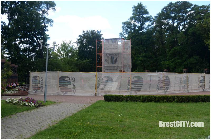 Ремонтные работы. Стражам границ в Бресте