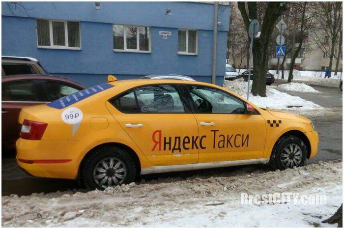 Яндекс такси в Бресте. Фото BrestCITY.com