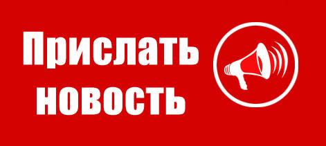 Новости Брестской области