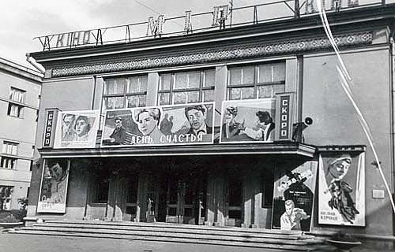 кинотеатр мир брест купить билет