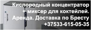 Новости Бреста в Telegram