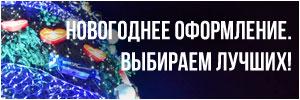 Viber Brest